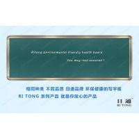 深圳办公磁性大型白绿板专供 日通教育会议写字板定制批发