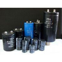 25v6800uf电容-铝电解电容-牛角电解电容-滤波电容器-ITA日田电容器