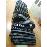 豪迈南兴比雅斯CNC加工中心 电子锯拖链
