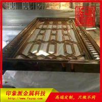 镜面钛金金属屏风隔断 厂家高端定制不锈钢屏风