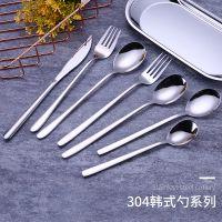 304韩式刀叉勺套装 汤勺 勺子 调羹西餐餐具
