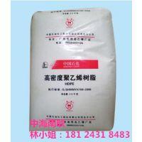 茂名石化 高密度聚乙烯HDPE 薄膜TR-144