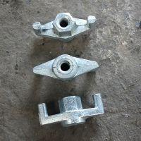 福建建筑配件厂家直销铸件山型母 背楞卡头 连接筒铝模板配件