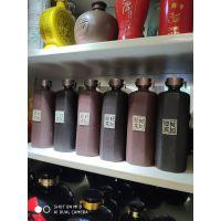 500毫升皱纹釉陶瓶