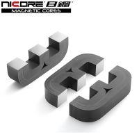 日钢/NICORE高精度低漏磁三相变压器铁芯E型铁芯硅钢片铁芯矽钢铁芯厂家直销