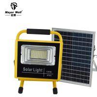 厂家直销LED 庭院灯 大功率集成投光灯 市电太阳能两用 可移动户外路灯