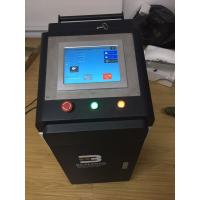 杭州便携式激光清洗机实训台厂家生产