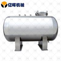 厂家专业生产定制 卫生级 304不锈钢 卧式储罐