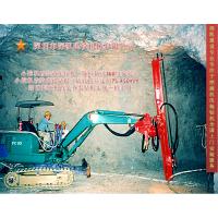 小挖掘机改装液压钻机代替风钻打孔一分钟钻一米深凯品牌