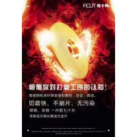 广东广州黄埔大亚福卡特合金切磨片FS400-05