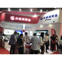 供应2020年南京国际润滑油展会
