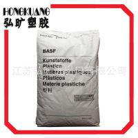 PES/德国巴斯夫/E2010 耐高温 琥珀色透明 食品级pes聚芳醚砜塑料