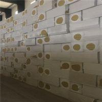 专业生产玄武岩岩棉板 100kg岩棉复合板