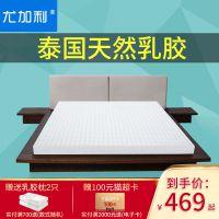 榻榻米天然学生床垫单人0.9泰国纯乳胶宿舍垫子1.2米床褥5cm褥子