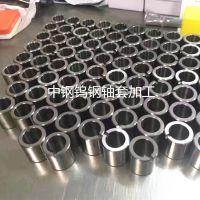 AF805钨钢板料 日本高硬度硬质合金板 进口抗疲劳钨钢板