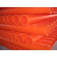 沈阳mpp电力管,200mpp电力管生产厂家