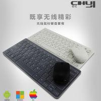 迷你键盘鼠标套装无线 超薄便捷电脑键鼠 家用办公键鼠套装 批发