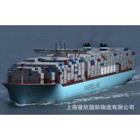 石油设备管件机械出口海运,大型石油机械出口专业货代公司