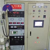 二手镀塑料镜片镀膜机 多层镀膜 滤光膜减反膜专用设备