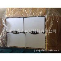 白色泡棉方块内衬 纸盒包装内衬用EVA泡棉方块 灰色EVA海绵内衬