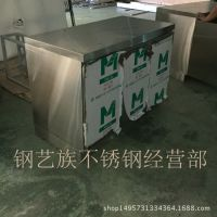 佛山整体厨房橱柜定做不锈钢水槽柜橱柜定制厂家批发直销洗碗柜