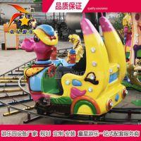 儿童游乐场设备欢乐锤童星游乐赚钱稳当当