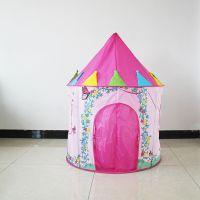 厂家直销 儿童帐篷 公主王子帐篷儿童游戏屋爬行屋 儿童蒙古包