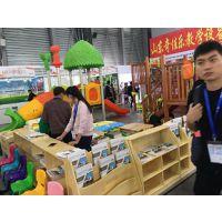 2019上海幼儿教育加盟展