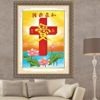 A-KS钻石画十字架点钻十字绣以马内利3d钻石绣基督教系列神就是爱