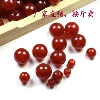 新木禾 红玛瑙散珠 润红色 DIY饰品配珠 串珠 玛瑙圆珠散珠