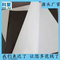 厂家供应优质软磁材料 裱3M不干双面胶  双面PVC过光油橡胶磁铁