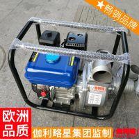 小型汽油机水泵价格 4寸汽油水泵 四寸汽油机水泵 秦