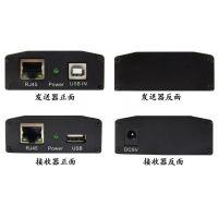 朗恒科技 USB-1801H(延长1个USB1.1接口,接高速设备70米,低速设备200米)