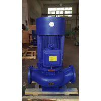 管道泵可以打清水吗125-200I-45KW