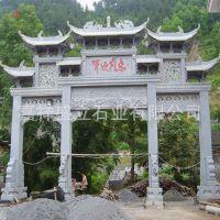 厂家专业制作寺庙村庄石牌坊 大型三门石雕门牌坊