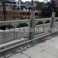 厂家供应精雕石材栏杆 多品种别墅石栏杆 寺庙安全防护栏杆定制