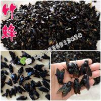 竹蜂功效与作用 竹蜜蜂产地批发价格多少钱一公斤