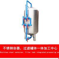 汝州市全自动控制地下水锅炉软化水设备 山泉水过滤净水过滤器 广旗牌