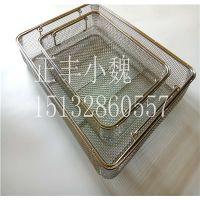 不锈钢耐腐蚀消毒筐 医疗灭菌筐 器械零件清洗筐