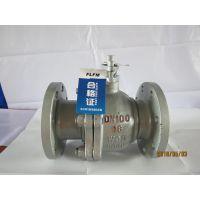 铸钢法兰球阀 Q41F-16C球阀 法兰阀门公司 造纸厂阀门 dn80