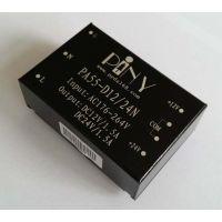 供应PINY牌开关电源AC-DC双路输出12V和24V电源模块PA55-D12/24N