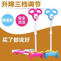 玩具车儿童蛙式双踏板滑板车 儿童玩具童车三轮踏板玩具