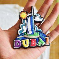 旅游卡通滴胶冰箱贴 景点出行系列旅游纪念品 磁性软胶工艺品