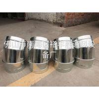 【裕丰胜】大量出售焊接圆管 螺旋风管配件弯头三通四通欢迎订购