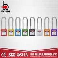 安全锁具厂家直销 安全防护用品钢制长梁挂锁 工程安全挂锁 BD-G21