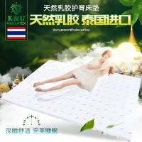 k&u泰国天然乳胶床垫150*200*10cm中老年人使用有助睡眠质量