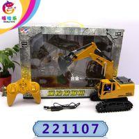 3853充电遥控合金挖掘机工程车1:24 儿童益智钩机合金玩具车批发