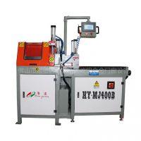 佛山厂家直销型材切割机数控液压切割机HY-MJ400B铝材切割机