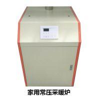 别墅取暖专用常压燃气锅炉CQZDL-40型和宸专供厂家直销