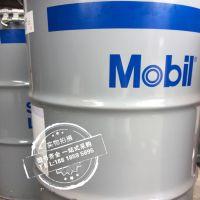 美孚SHC525/526/527合成液压油 高压高温抗磨液压油
